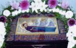 28 августа церковный праздник можно. Церковный Православный праздник августа